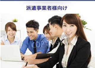 雇用関係助成金